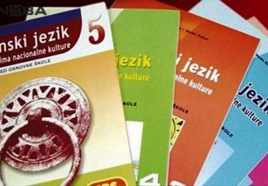 Besplatni udžbenici na bosanskom jeziku za sve prvake