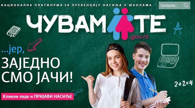 """Počela realizacija platforme """"Čuvam te"""" - Radio Televizija Novi Pazar"""